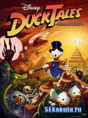 DuckTales: Remastered (2013/PC/Rus) RePack by R.G. Revenants