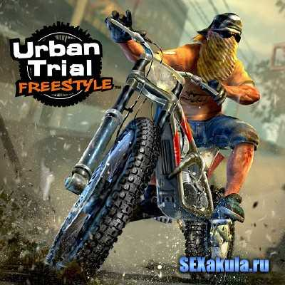 Urban Trial Freestyle (PC/2013/ENG) NEW