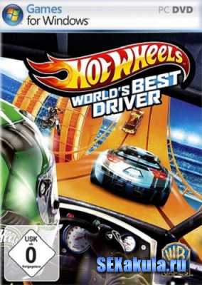 Hot Wheels: World's Best Driver (2013/PC/Eng) RePack by XLASER