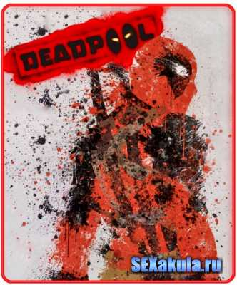 Deadpool [+ DLC] (2013/PC/Rus) RePack by Fenixx